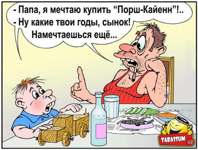 русское понро мамаша захотела сына